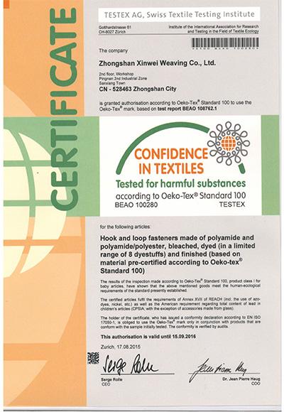 纺织品信心OK-100认证