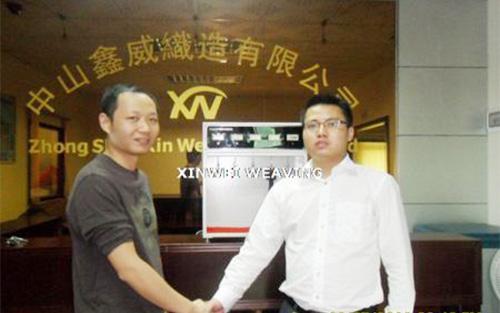 广州批发商魔术贴合作案例